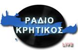 logo ραδιοφωνικού σταθμού Ράδιο Κρητικός