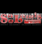 logo ραδιοφωνικού σταθμού Salamisol Web Radio