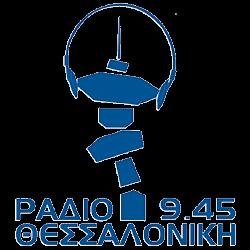logo ραδιοφωνικού σταθμού Ράδιο Θεσσαλονίκη