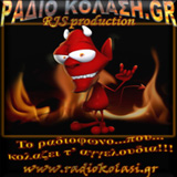 logo ραδιοφωνικού σταθμού ΡΑΔΙΟ ΚΟΛΑΣΗ.GR