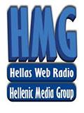 logo ραδιοφωνικού σταθμού HMG Hellas Radio