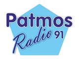 logo ραδιοφωνικού σταθμού Πάτμος Ράδιο