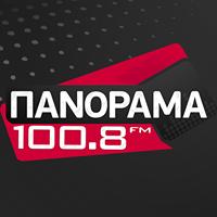 logo ραδιοφωνικού σταθμού Πανόραμα