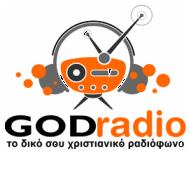 logo ραδιοφωνικού σταθμού God Radio