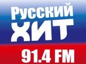 logo ραδιοφωνικού σταθμού Hit FM