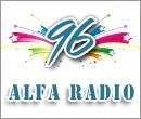 logo ραδιοφωνικού σταθμού Alfa Radio