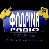 logo ραδιοφωνικού σταθμού Ράδιο Φλώρινα