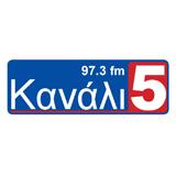 logo ραδιοφωνικού σταθμού Κανάλι 5