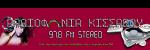 logo ραδιοφωνικού σταθμού Ραδιοφωνία Κισσάβου