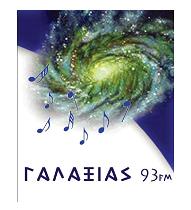 logo ραδιοφωνικού σταθμού Γαλαξίας 93 FM