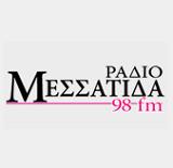 logo ραδιοφωνικού σταθμού Μεσσάτιδα