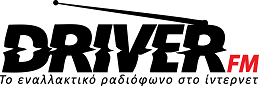 logo ραδιοφωνικού σταθμού Driver FM
