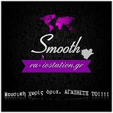 logo ραδιοφωνικού σταθμού Smooth Radio