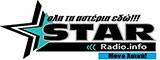 logo ραδιοφωνικού σταθμού Starradio