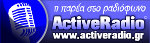 logo ραδιοφωνικού σταθμού Activeradio