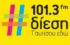 logo ραδιοφωνικού σταθμού Δίεση