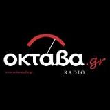 logo ραδιοφωνικού σταθμού Οκτάβα Ράδιο