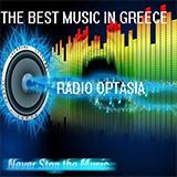 logo ραδιοφωνικού σταθμού radio optasia