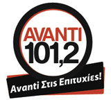 logo ραδιοφωνικού σταθμού Avanti
