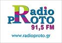logo ραδιοφωνικού σταθμού Πρώτο 91.5