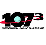 logo ραδιοφωνικού σταθμού Δημοτικό Ραδιόφωνο Λαυρεωτικής
