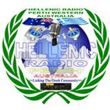 logo ραδιοφωνικού σταθμού Hellenic Radio Perth