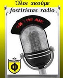 logo ραδιοφωνικού σταθμού FOSTIRISTAS RADIO
