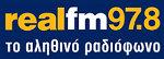logo ραδιοφωνικού σταθμού Real FM