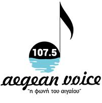 logo ραδιοφωνικού σταθμού Aegean Voice