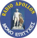 logo ραδιοφωνικού σταθμού Radio Apollon