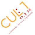 logo ραδιοφωνικού σταθμού Cult Radio