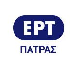 logo ραδιοφωνικού σταθμού ΕΡΤ Πάτρας