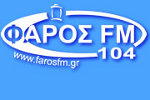 logo ραδιοφωνικού σταθμού Φάρος FM