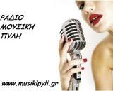 logo ραδιοφωνικού σταθμού Ράδιο Μουσική Πύλη