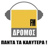 logo ραδιοφωνικού σταθμού Dromos FM Cyprus