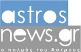 logo ραδιοφωνικού σταθμού astrosnewsradio