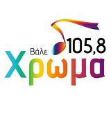 logo ραδιοφωνικού σταθμού Χρώμα FM