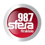 logo ραδιοφωνικού σταθμού Sfera Radio Ηρακλείου