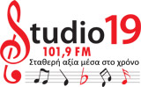 logo ραδιοφωνικού σταθμού Studio 19