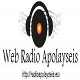 logo ραδιοφωνικού σταθμού Web Radio Απολαύσεις