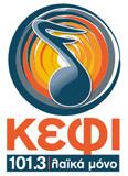logo ραδιοφωνικού σταθμού Ραδιο Κέφι
