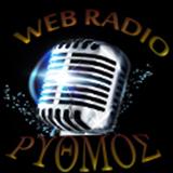 logo ραδιοφωνικού σταθμού Ρυθμός