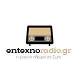logo ραδιοφωνικού σταθμού Έντεχνο Ράδιο