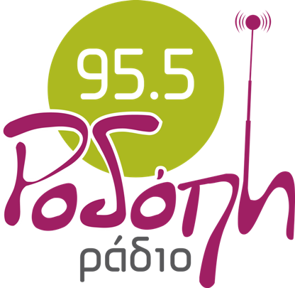 logo ραδιοφωνικού σταθμού Ροδόπη Ράδιο