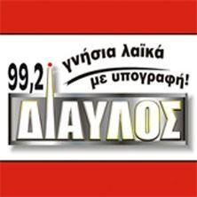 logo ραδιοφωνικού σταθμού Δίαυλος