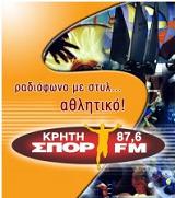logo ραδιοφωνικού σταθμού Κρήτη Σπορ FM