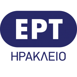 logo ραδιοφωνικού σταθμού ΕΡΤ Ηράκλειο Κρήτης