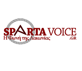 logo ραδιοφωνικού σταθμού Radio Sparta Voice