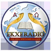 logo ραδιοφωνικού σταθμού Εκκλησία Χριστιανών Ελλάδος