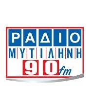 logo ραδιοφωνικού σταθμού Ράδιο Μυτιλήνη